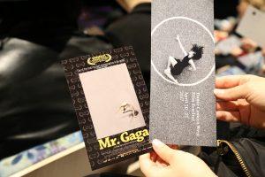 "Screening of ""Mr. Gaga"" at GKIDC. Photo by Carolyn DiLoreto"